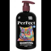 Перфект (PerFect) шампунь для короткошерстных кошек 250мл