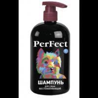 Перфект (PerFect) шампунь для собак восстанавливающий 250мл