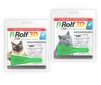 Rolf Club 3D (Рольф Клуб) Капли от блох и клещей для кошек до 4 кг, 1 пипетка, Экопром