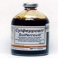 Суиферровит