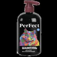 Перфект (PerFect) шампунь для кошек восстанавливающий 250мл