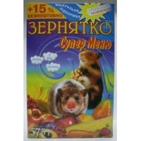 Корм для гризунів Зернятко Супер-Меню, 575г